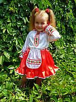 Украинский национальный костюм для девочки с длинным рукавом