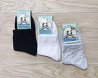 Носки детские демисезонные хлопок Житомир размер 18-20(29-31) ассорти