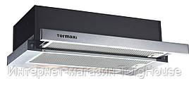 Телескопическая вытяжка Termaxi F0560GF9D2