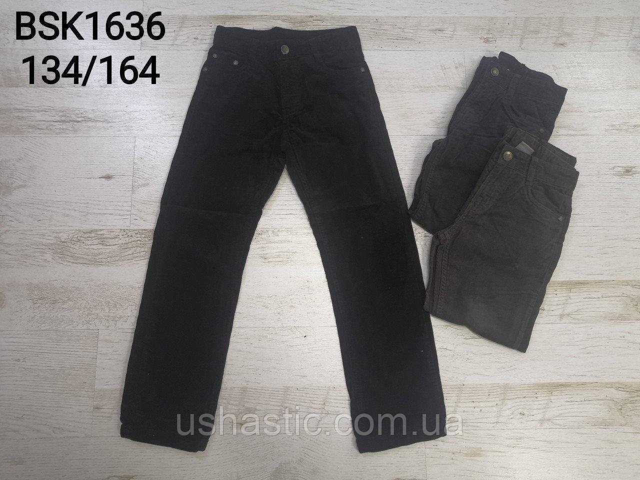 Вельветовые брюки для мальчиков  Glo-story на рост 140-164 (Венгрия)