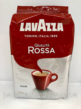 Кава зерно Lavazza Rossa 1 кг
