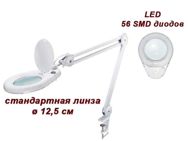 Лампа-лупа косметологическая настольная на струбцине  8066-А LED лампа лупа с подсветкой 56 SMD-диодов