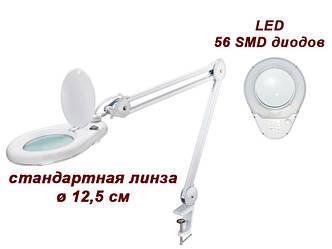 Лампа-лупа мод. 8066-А LED , крепление к столу: