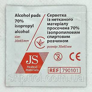 """Серветка спиртова 30х65 мм """"JS"""", упаковка 100 штук"""