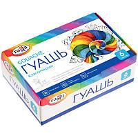 Гуашь Классическая гамма 6 цветов для детского творчества