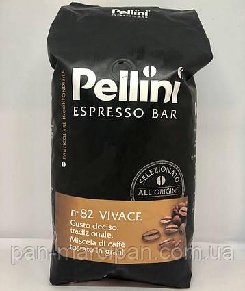 Кава зерно Pellini espresso bar Vivace №82 1 кг