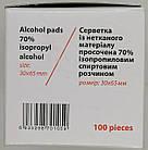 "Салфетка спиртовая 30х65 мм ""JS"", упаковка 100 штук, фото 4"