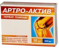Артро-Актив Диод капсулы 300 мг 36 шт.