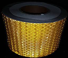 Светоотражающая самоклеющаяся ТЕМНО-ЖЕЛТАЯ лента 10х100 см