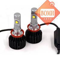 Комплект LED ламп ALed X H11 35W 5000K 5000lm с вентилятором (для линзованной оптики)