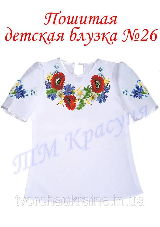 Пошита блузка дитяча під вишивку короткий рукав №26