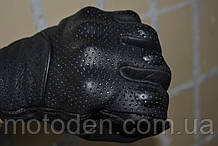 Кожаные мотоперчатки перфорированные Размер M (ширина руки без большого пальца - 7-8.5см)