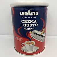 Кава мелена Lavazza  Crema e Gusto Classico 250 г ж/б
