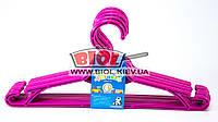 Набор 5шт. вешалок для одежды 33см (малых) пластиковых (цвет - розовый) Алеана ALN-121074-5