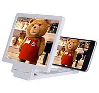 АКЦИЯ (цена при заказе от 500 грн) 3D увеличитель экрана телефона