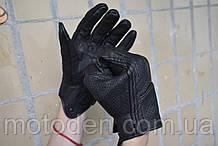 Кожаные мотоперчатки перфорированные Размер XL (ширина руки без большого пальца - 9 - 9.5 см)