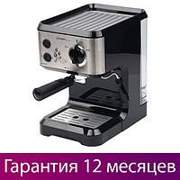 Кофеварка First Austria FA-5476-1 Silver, 1050W, эспрессо (рожковая), молотый кофе, кавоварка фирст