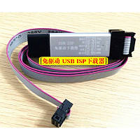 USB программатор AVR USBasp USB 51 AVR ISPXTW-8