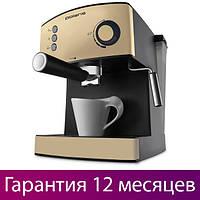 Кофеварка Polaris PCM 1527E Black/Gold, 850W, эспрессо рожковая, кавоварка поларис
