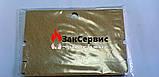 Изоляция камеры сгорания передняя на газовый котел Ariston TX, T2 995995, фото 3