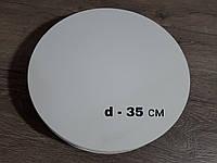 Усиленная подложка для торта  d-35