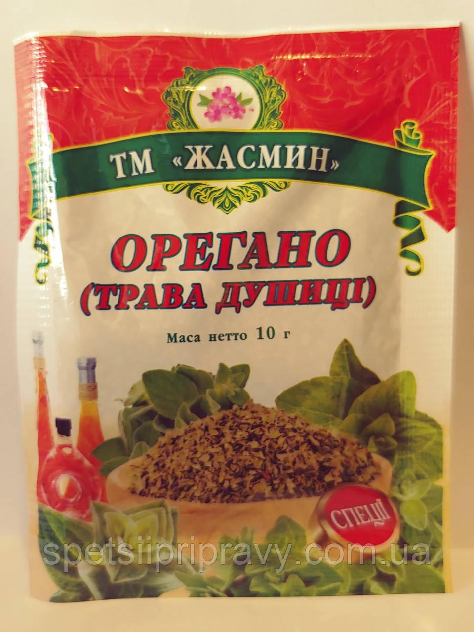 Орегано (трава душицы) 10г