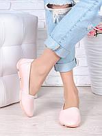 Женские туфли мокасины пудрового цвета кожа 7026-28