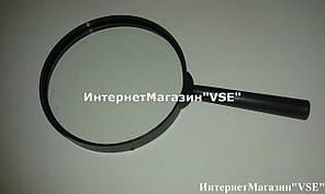 Лупа збільшувальна (діаметр 100 мм)