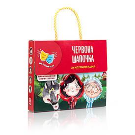 Сказка-спектакль Vladi Toys Красная шапочка (Червона шапочка) (Укр) (VT1804-21)