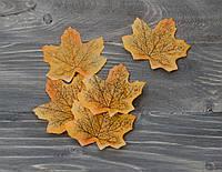 Осенний листочек желтые 7 см 1 шт