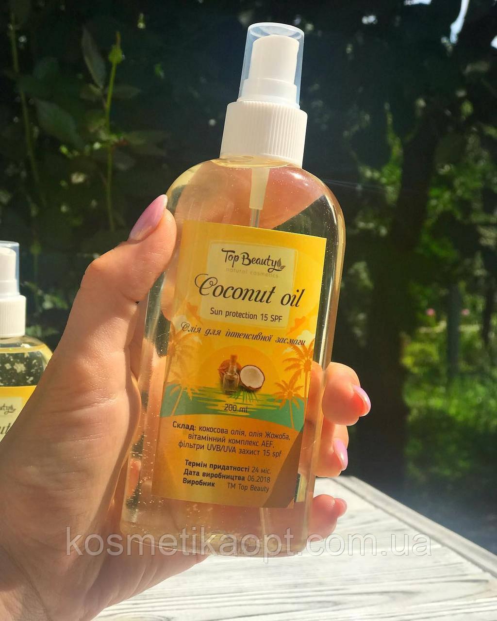 Классическое кокосовое масло для интенсивного загара