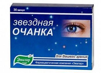 Зоряна очанка Евалар капсули 0.26 г 30 шт.