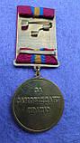 """Медаль """" Медаль За Сумлінну працю""""  ЗСУ, фото 4"""