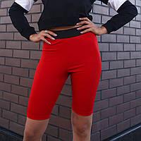 Шорти велосипедки жіночі ТУР Jin червоні, фото 1