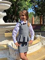 Сарафан школьный в расцветках мм634 (134-158)
