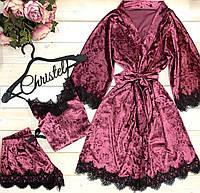 Бархатный лиловый набор халат+ пижама с кружевом