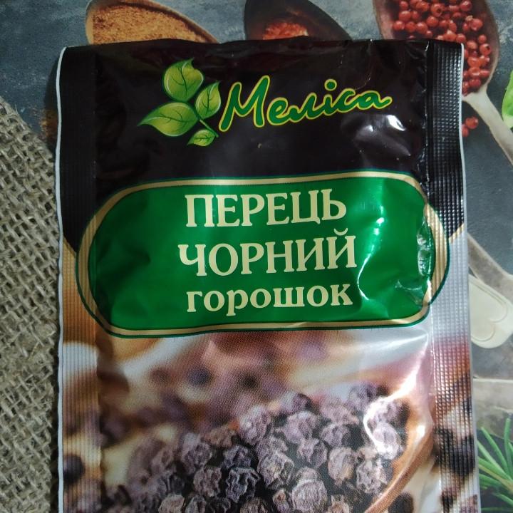 """Перець чорний горошок """"Меліса"""" 50 гр"""