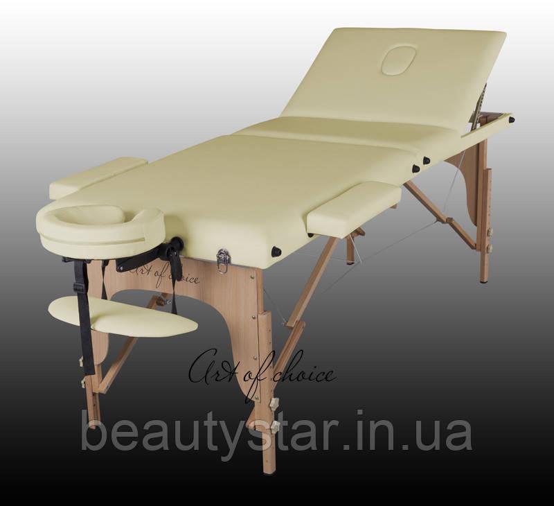 Дерев'яний складаний масажний стіл, переносна кушетка SOL для масажу, для нарощування вій, для депіляції