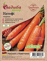 Морковь Натофи, 10 г, СЦ Традиция