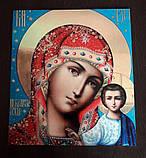Икона Святого Николая печать на пластике ПВХ, фото 2