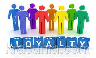 Лояльность персонала