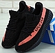 Мужские кроссовки Adidas Yeezy Boost 350 Black, фото 6