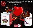 Комплексная поддержка сердца и нервной системы от VISION, фото 4