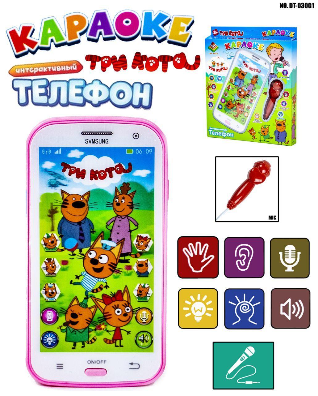Игрушечный смартфон-караоке DT-030G1