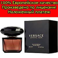 Женская парфюмированная вода Versace Crystal Noir (Версаче Кристалл Ноир Черный) 90 мл