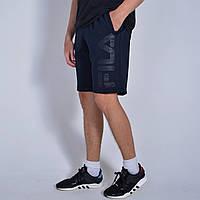 Остались размеры:46/48. Мужские шорты Fila (фила) | Трикотаж / Размеры:46-54. темно синий цвет