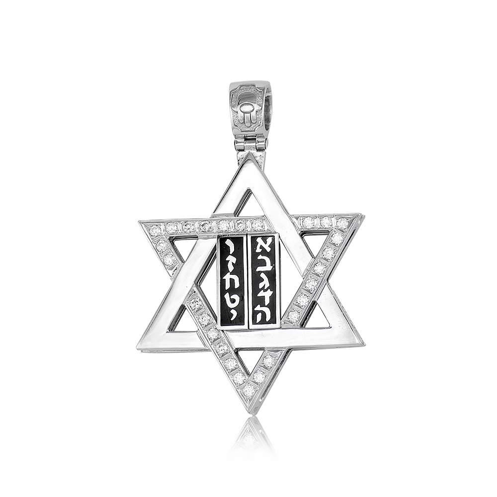 """Кулон из белого золота с бриллиантами """"Звезда Давида"""", П7275/1 Eurogold"""
