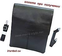 Чоловіча фірмова чоловіча шкіряна сумка барсетка барсетка через плече Dr.New Bond, фото 1