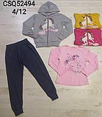 Трикотажный костюм-тройка для девочек Seagull оптом, 4-12 лет. Артикул: CSQ52494