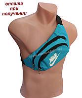Мужская спортивная тканевая сумка слинг бананка на пояс через плечо грудь Nike, фото 1